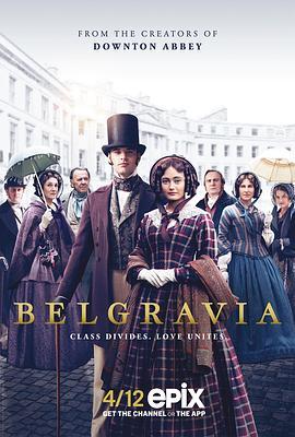 贝尔戈维亚/贝尔格莱维亚