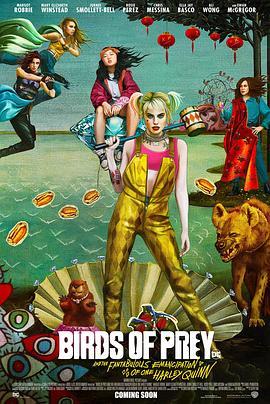 《哈莉·奎因猛禽小队》电影高清在线观看