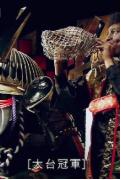 日本 大台冠军粤语版2018