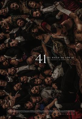 《41舞会》电影高清在线观看_完整版迅雷下载