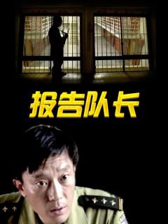 中文字幕视频二区人妻高清首播