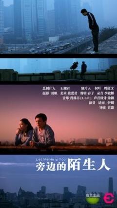 《城市映像