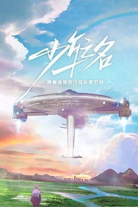 湖南青娱娱乐