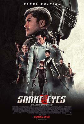 特种部队蛇眼起源最长一枪 电影