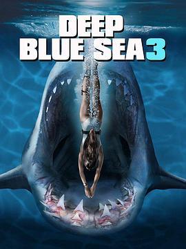 深海狂鲨3,高清在线播放