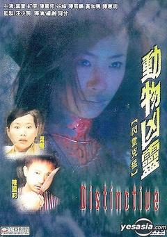 《闪灵凶猛》电影高清在线观看