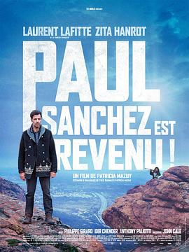 保罗・桑切斯回来了!