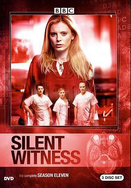无声的证言第11季
