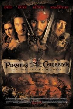 加勒比海盗1黑珍珠号的诅咒