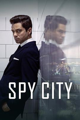 间谍之城第一季