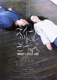 《甜蜜小谎言》  高清在线观看_完整版迅雷下载