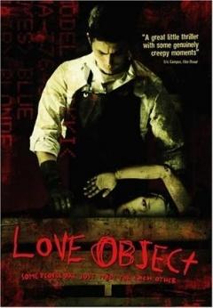 《爱的对象》电影高清在线观看