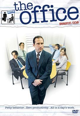办公室美版第一季