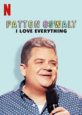 帕顿·奥斯华我爱一切