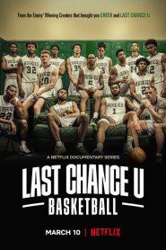 最后机会大学篮球