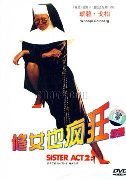修女也疯狂2电影《天涯歌女》