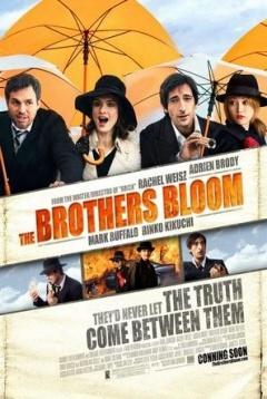 《布鲁姆兄弟》电影高清在线观看