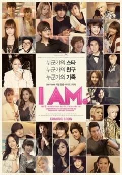 这就是我 韩国版