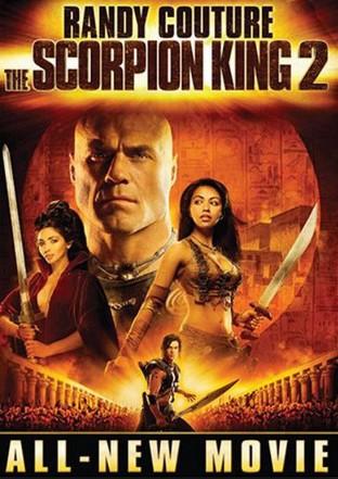 《蠍子王2:勇士的崛起》电影高清在线观看