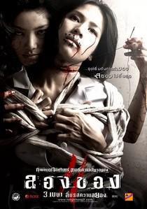 《邪降3:鬼影随行》  高清在线观看_完整版迅雷下载