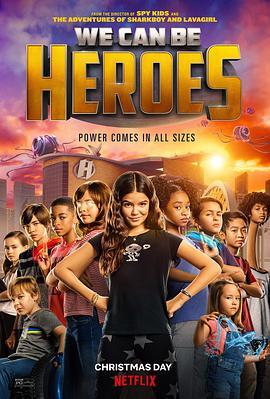 全民小英雄海报