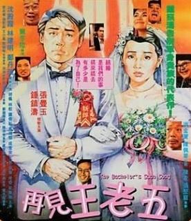 爱人韩国版中文字2
