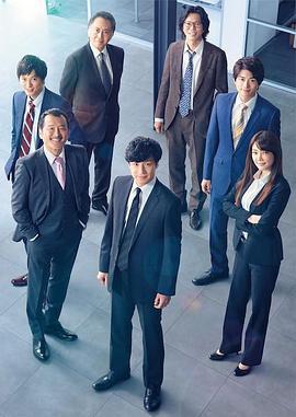 刑事7人第六季,高清在线播放