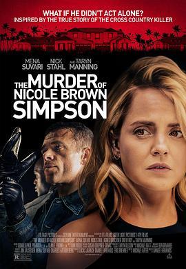 妮可·布朗·辛普森的谋杀案