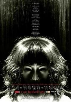 《黑夜》电影高清在线观看