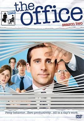 办公室美版第二季