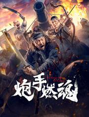 narutohaitei小南视频自制