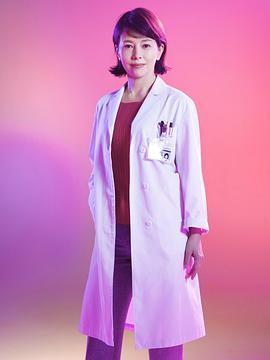 科搜研之女第20季,高清在线播放