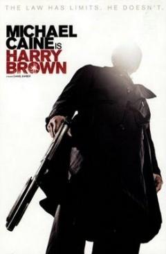 哈里·布朗