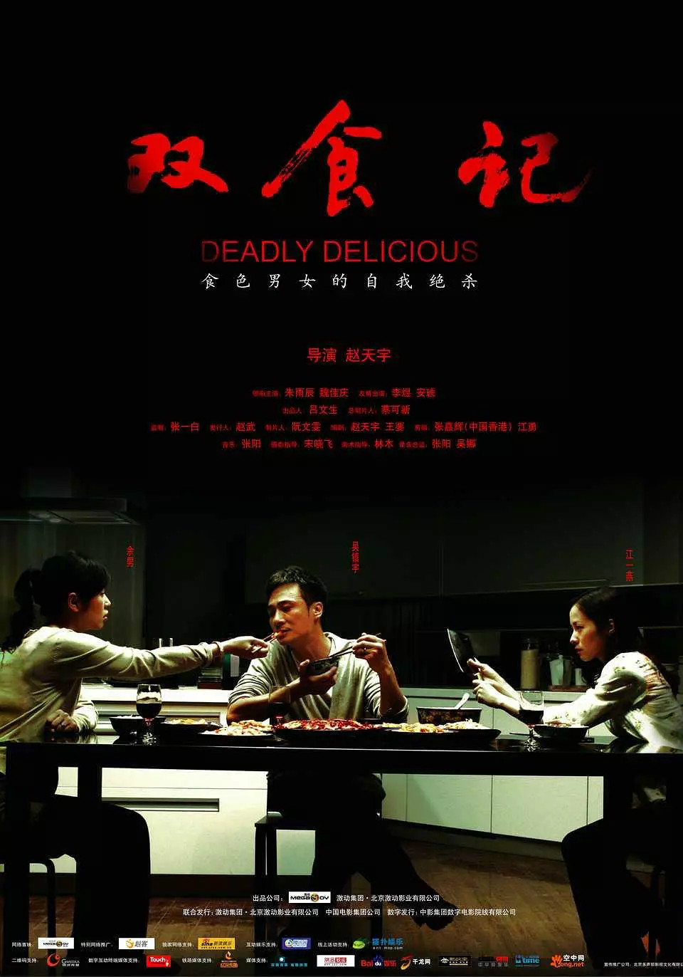 韩国电影分级制度