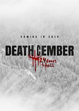 死二月.Deathcember