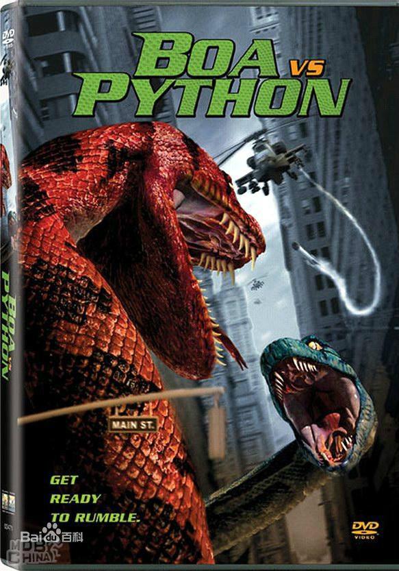 《王蛇对巨蟒》  高清在线观看_完整版迅雷下载