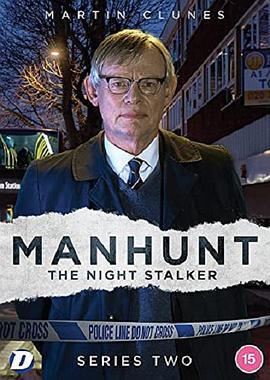 追凶黑夜狩猎者第二季