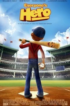 棒球小英雄,高清在线播放
