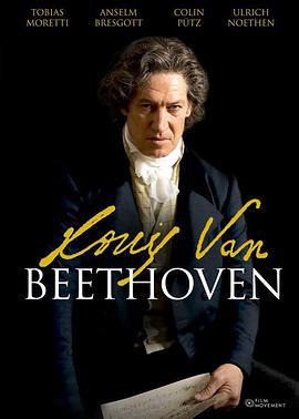 贝多芬先知 电影