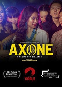 Axone豆浆的味道