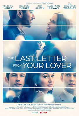 你爱人的最后来信