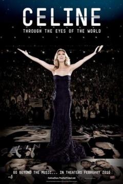 席琳·狄翁:全世界的目光