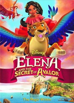 《艾莲娜公主与阿瓦洛王国之谜》电影高清在线观看