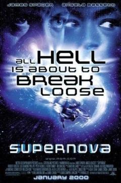 超级外星历险