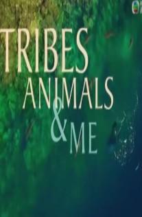 《部落与猛兽》  高清在线观看_完整版迅雷下载