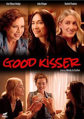 《接吻大师》电影高清在线观看