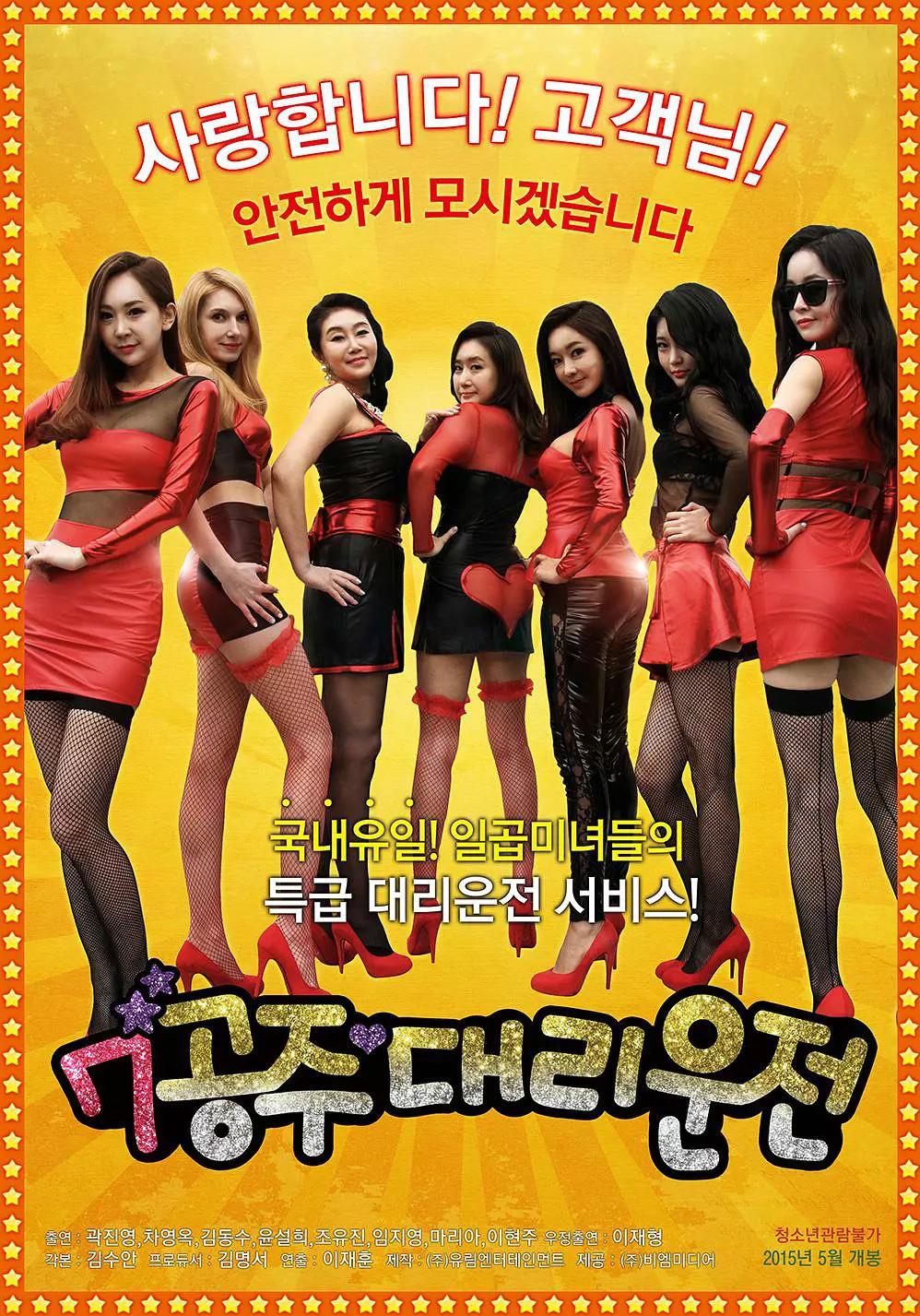 韩国 color直播2015