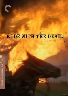 与魔鬼共骑