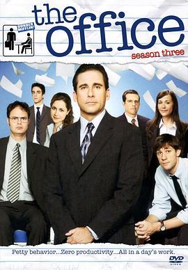 办公室美版第三季