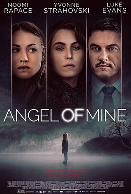 《我的天使》  高清在线观看_完整版迅雷下载
